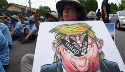 S.Korean Protesters Condemn US Nuclear War Threats against North during Rally