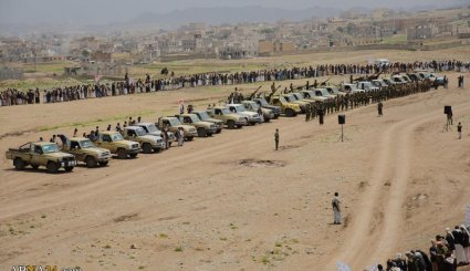 Yemeni Tribal Forces Gather to Show Readiness in Fight Against Saudi Invader