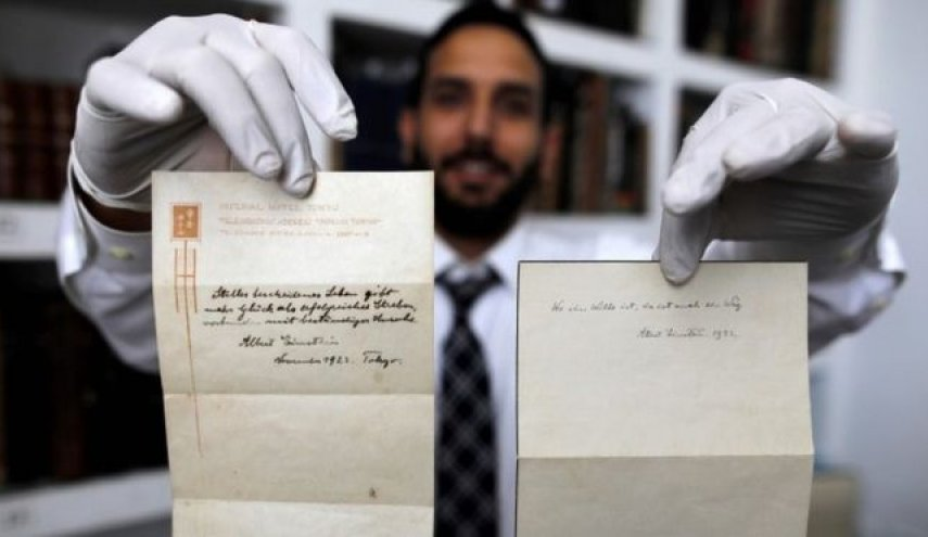 Albert Einstein's happiness notes sold for $1.5m