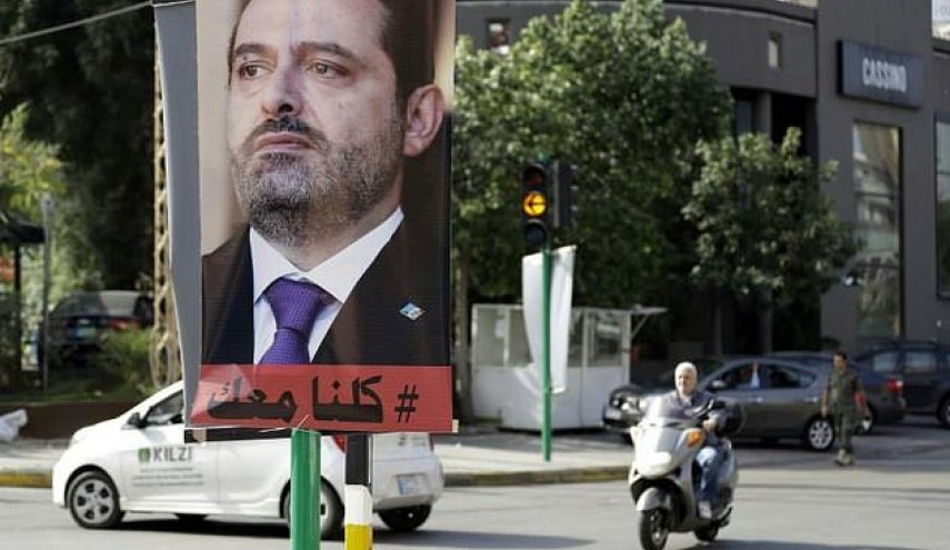 Lebanon's Hariri leaves Riyadh for France: Lebanese TV