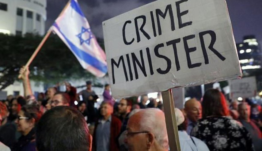 Israelis hold anti-corruption demonstrations