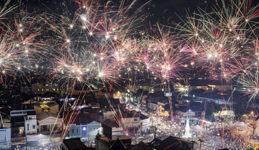 Pictures of the world's celebrations on 2018's arrival