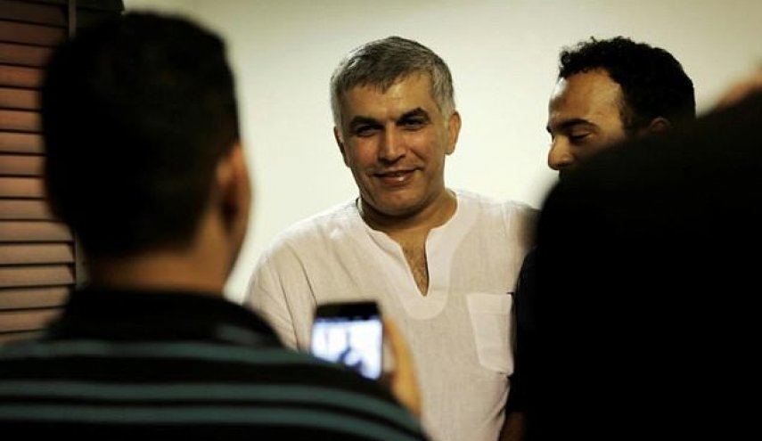 Bahrain high court upholds jail term for activist Rajab