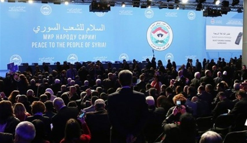 Sochi final statement reiterates full support for Syria's Sovereignty