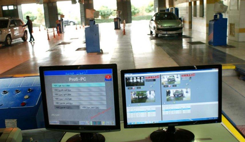 کدام خودروها باید در سال 97 معاینه فنی بگیرند؟