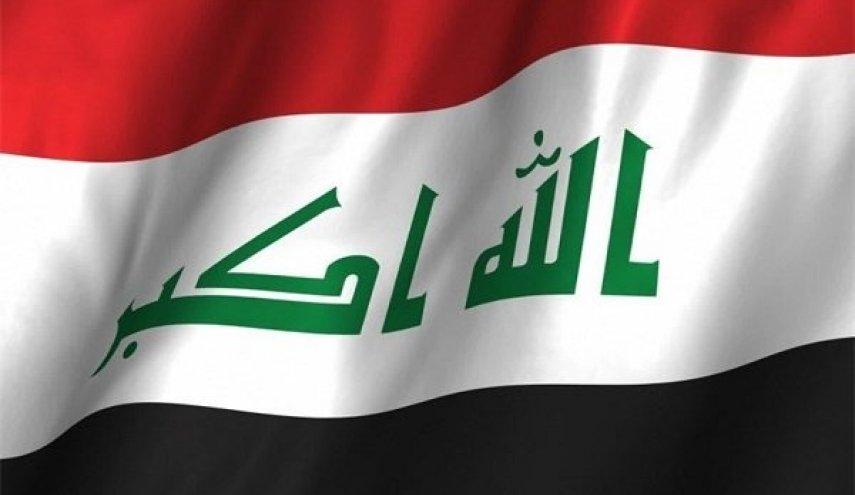 Image result for عراق