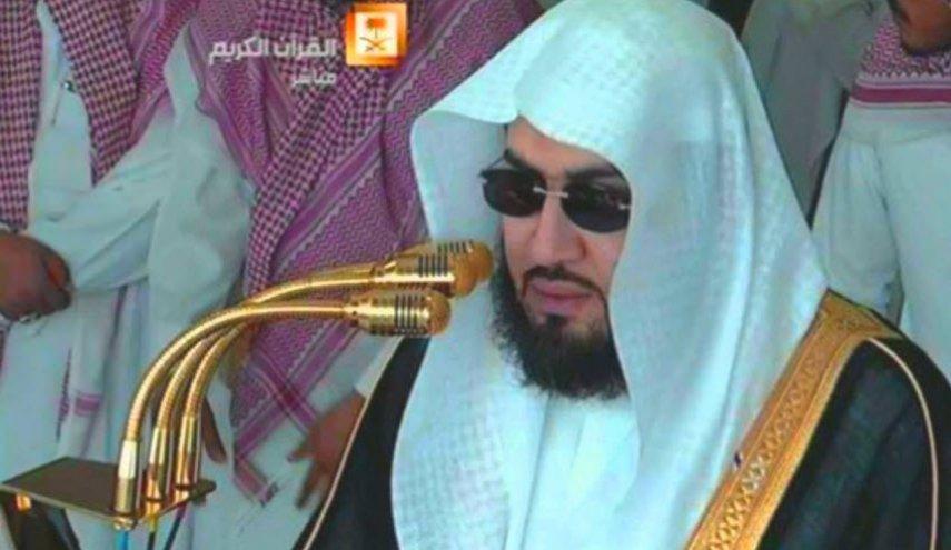 د سعودي چارواکو له لوري د مسجد حرام امام سره ناوړه چلند او نیول يې