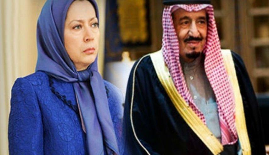 وبگاه البوابه: عربستان، سه تن طلا تحویل اعضای گرو منافقین داده است