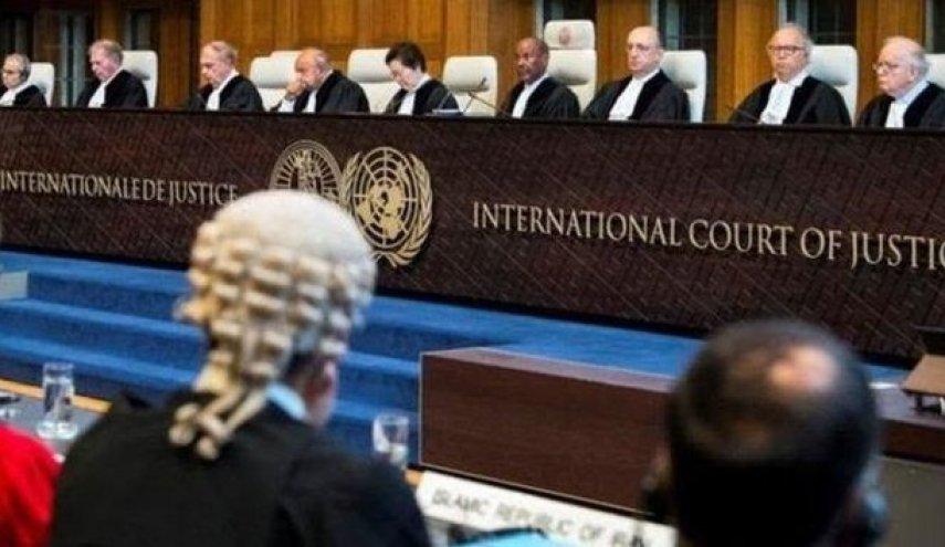 آغاز چهارمین جلسه دادگاه لاهه درباره مصادره داراییهای ایران