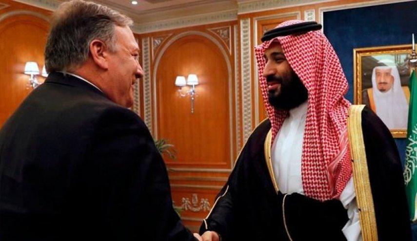 وزیر خارجه آمریکا: عربستان سعودی شریک مهم مادر مبارزه با تروریسم است