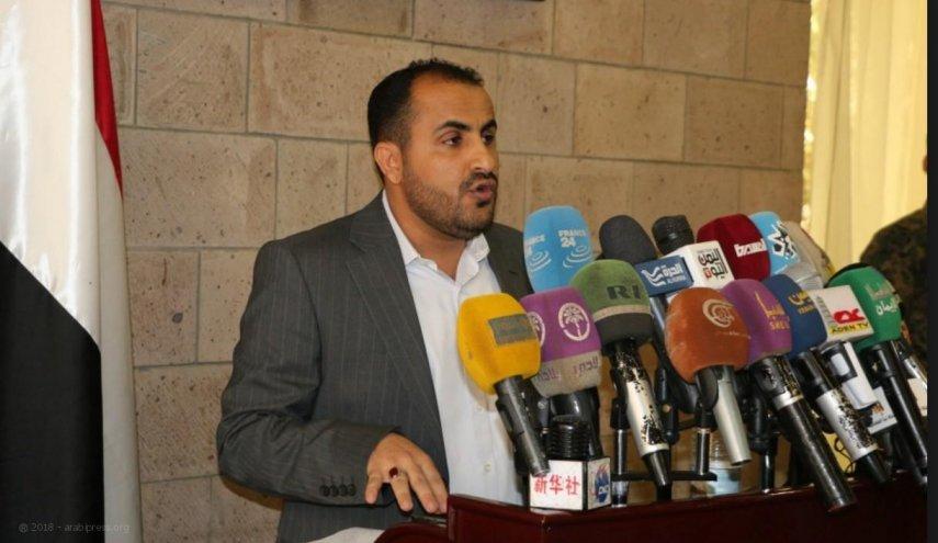 وصول طائرة الجرحى اليمنيين إلى العاصمة مسقط