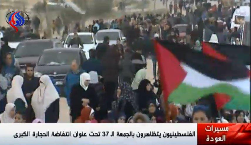 لحظه به لحظه با 37مین راهپیمایی بازگشت/ 33 نفر مجروح شدند