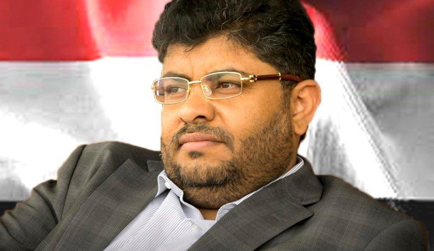 """Aль-Хуси: """"Политизация решений ООН о судебных решениях в Йемене неприемлема"""""""