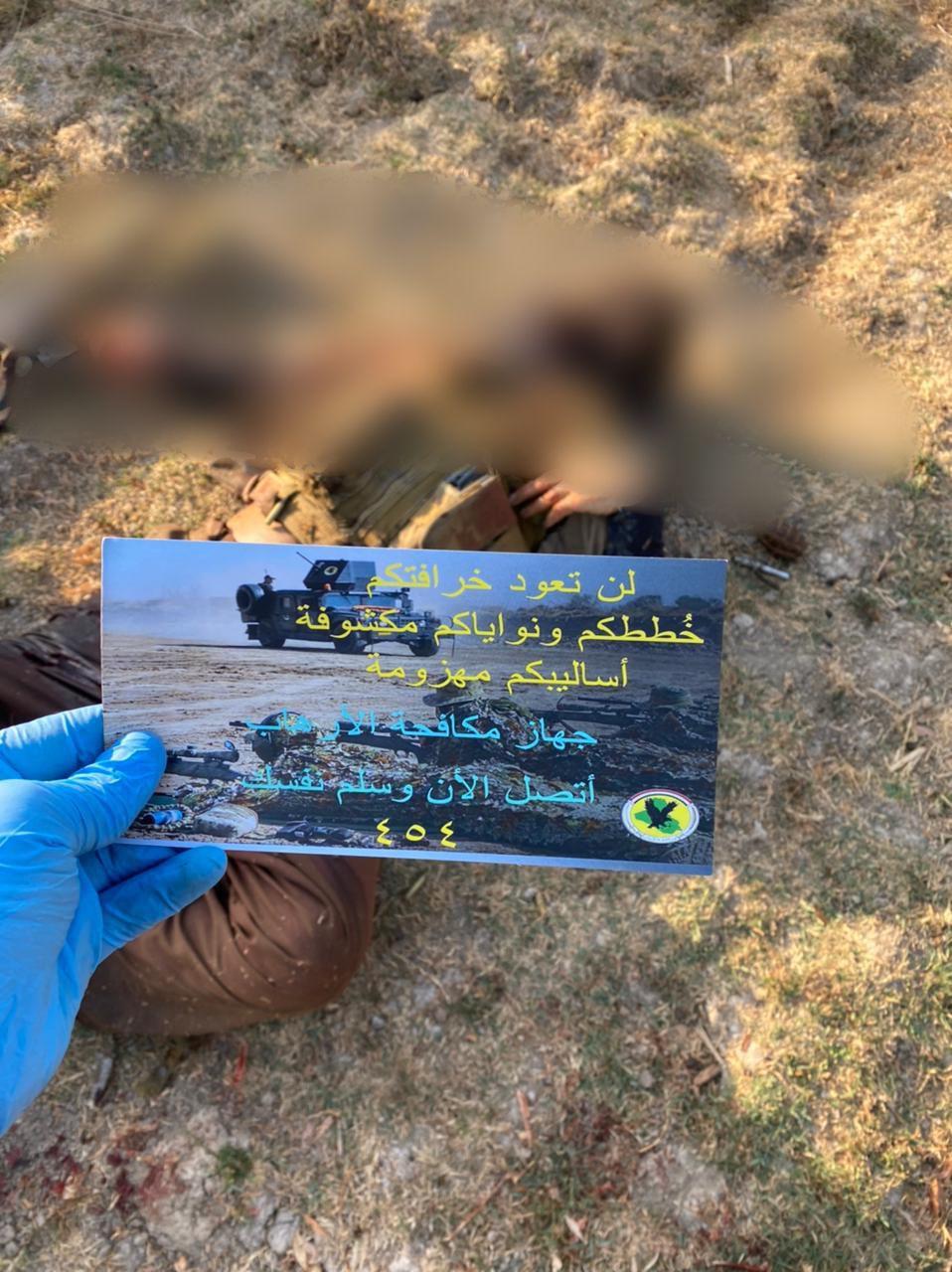 """إبادة """"مفرزة كاملة"""" لداعش كانت تحضر لهجوم جديدفي كركوك + صور"""