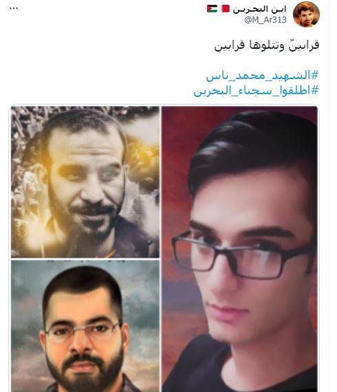 من القتل بالشوزن وتحت التعذيب الى القتل بالكورونا.. نظام آل خليفة قتلة مأجورون!