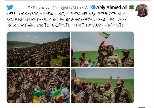 آبي أحمد بالزي العسكري: مستعدون للدفاع ضد أي قوة تهددنا
